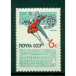 URSS 1965 - Y & T n. 2916 - Championnats d'Europe de patinage