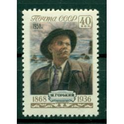 URSS 1958 - Y & T n. 2032 - Maxime Gorki