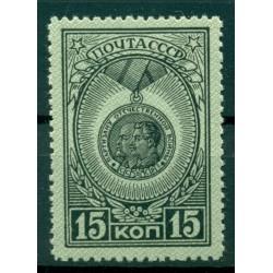 URSS 1945 - Y & T n. 947 - Medailles