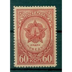 URSS 1945 - Y & T  n. 950 - Medaglie