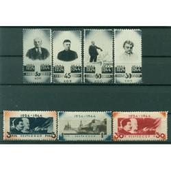 URSS 1944 - Y & T n. 953/59 - Vingt ans sans Lénine