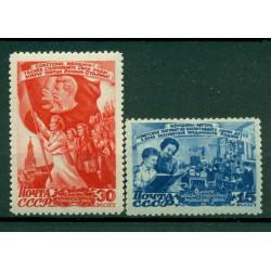 URSS 1947 - Y & T n. 1108/09  - Journée internationale de la Femme