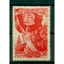 URSS 1947 - Y & T n. 1109  - Journée internationale de la Femme