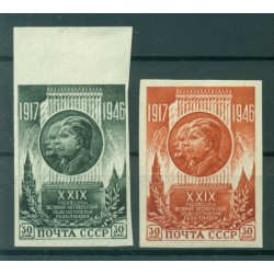 URSS 1946 - Y & T n. 1075/76 a - Révolution d'Octobre