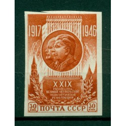 URSS 1946 - Y & T n. 1075 a - Révolution d'Octobre