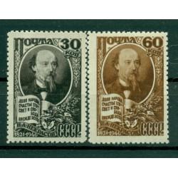 URSS 1946 - Y & T n. 1077/78 - Nikolaï Nekrassov