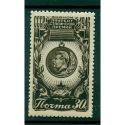 URSS 1946 - Y & T n. 1074 - Prix Staline