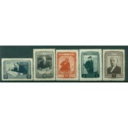 URSS 1945 - Y & T n. 991/95 - Lénine