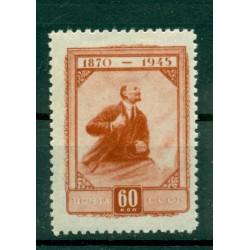 URSS 1945 - Y & T n. 993 - Lénine