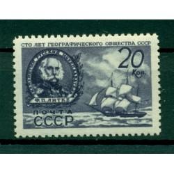 URSS 1947 - Y & T n. 1112 - Société de géographie