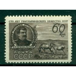 URSS 1947 - Y & T n. 1113 - Société de géographie