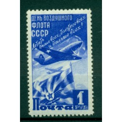 URSS 1947 - Y & T n. 1143 - Journée de l'Armée de l'Air
