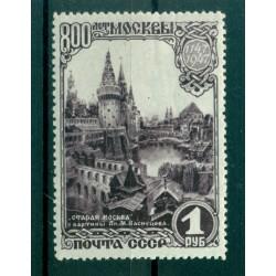 URSS 1947 - Y & T n. 1131 - Fondation de Moscou