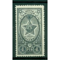 URSS 1945 - Y & T n. 964 - Medailles