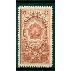 URSS 1945 - Y & T n. 966 - Medailles (Michel n. 950 a)