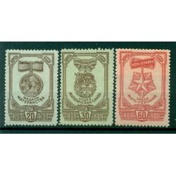 URSS 1945 - Y & T n. 971/73 - Medailles pour les mères