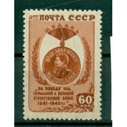 URSS 1946 - Y & T n. 1046 - Medaille de la victoire