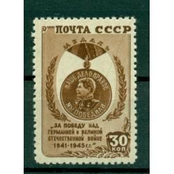 URSS 1946 - Y & T n. 1044 - Medaille de la victoire