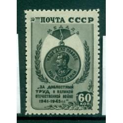 URSS 1946 - Y & T n. 1047 - Medaille de la victoire