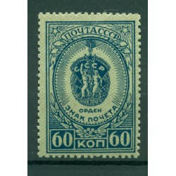 URSS 1946 - Y & T n. 1016 - Medailles