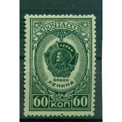 URSS 1946 - Y & T n. 1027 - Medailles
