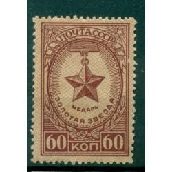 URSS 1946 - Y & T n. 1020 - Medailles
