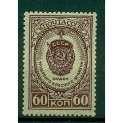 URSS 1946 - Y & T n. 1019 - Medailles