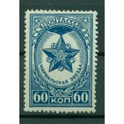 URSS 1946 - Y & T n. 1023 - Medailles