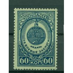 URSS 1946 - Y & T n. 1028 - Medailles