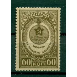URSS 1946 - Y & T n. 1029 - Medailles