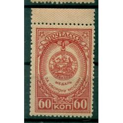 URSS 1946 - Y & T n. 1022 - Medailles