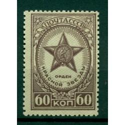 URSS 1946 - Y & T n. 1018 - Medailles