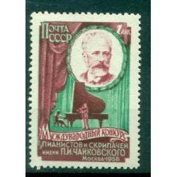URSS 1958 - Y & T n. 2030 - Concours international de musique Tchaïkovski