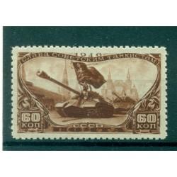 URSS 1946 - Y & T n. 1014 - Journée de l'armée bilndée
