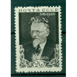 URSS 1946 - Y & T n. 1036 - Deuil du président Kalinine