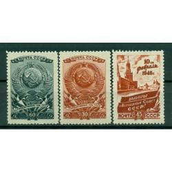 URSS 1946 - Y & T n. 1037/39 - Elections au Conseil suprème