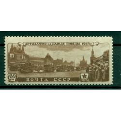 URSS 1946 - Y & T n. 1040 - Parade de la victoire