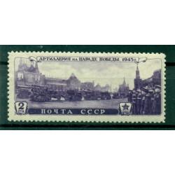 URSS 1946 - Y & T n. 1041 - Parade de la victoire