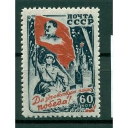 URSS 1946 - Y & T n. 1048 - La victoire