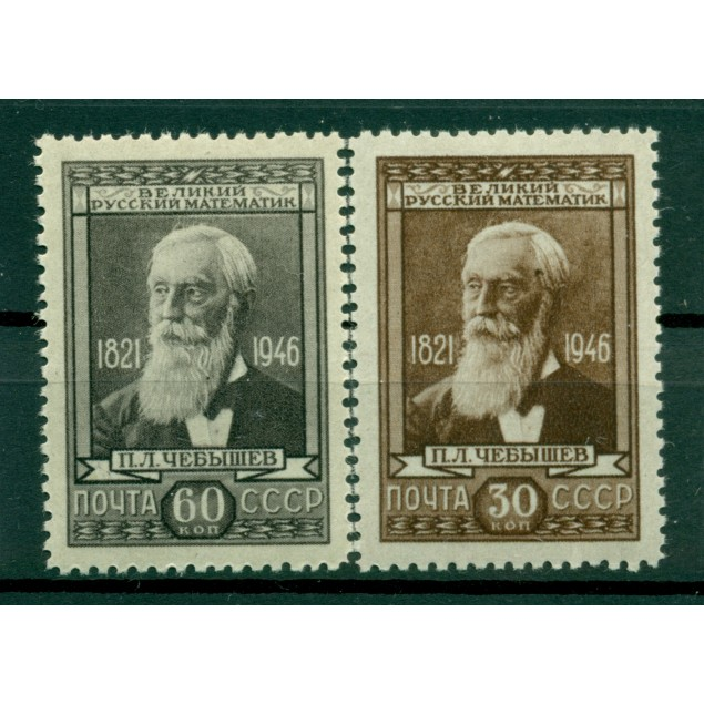 USSR 1946 - Y & T n. 1049/50 - Pafnuty Chebyshev