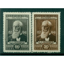 URSS 1946 - Y & T n. 1049/50 - Pafnouti Tchebychev