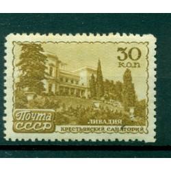 URSS 1947 - Y & T n. 1158 - Sanatoriums