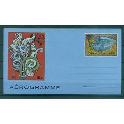 VATICAN 1985 - Biglietto Postale Aerogramma ONU 40°