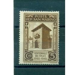 VENTENNALE DEI FASCI - SAN MARINO 1942 Not Issued Mi. 271 I 5 Cent.