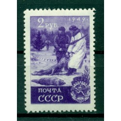 USSR 1949 - Y & T n. 1400 - Sports games finals