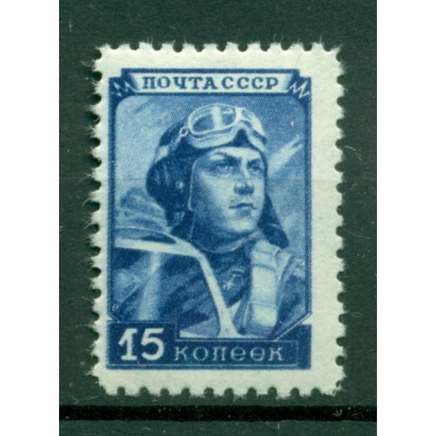 USSR 1948 - Y & T n. 1203 - Definitive
