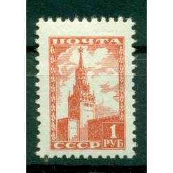 URSS 1954 - Y & T  n. 1730B - Serie ordinaria