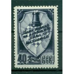 URSS 1948 - Y & T n. 1265 - Campionati del mondo di scacchi