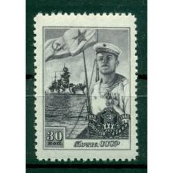 URSS 1948 - Y & T n. 1192 - Armée Rouge