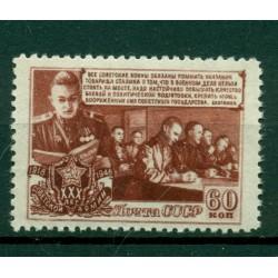 URSS 1948 - Y & T n. 1195 - Armée Rouge